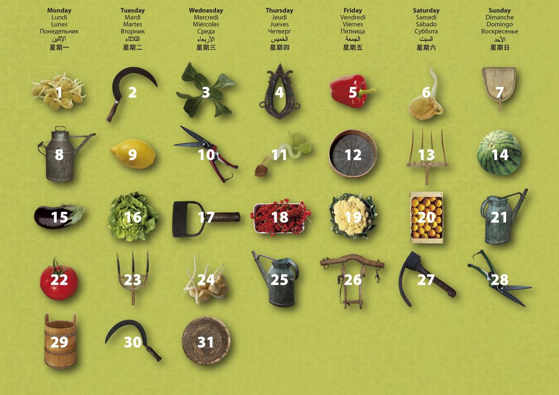 Calendrier ONUSIDA 2005 | Septembre