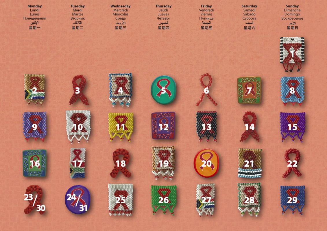 Calendrier ONUSIDA 2005 | Mai