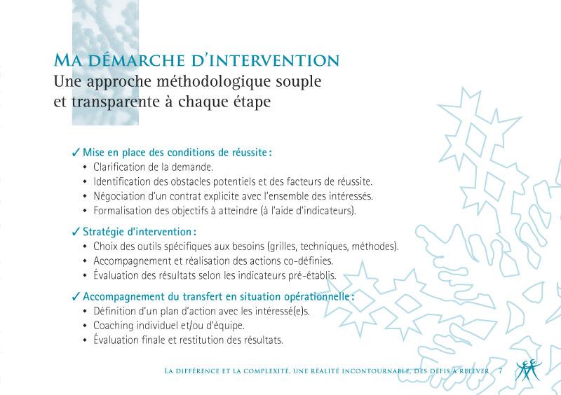 CMC | Brochure p7