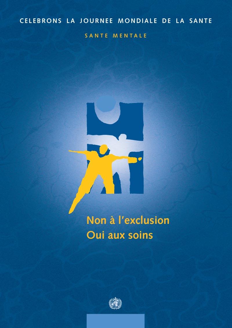 MH | Non à l'exclusion, oui aux soins | Invitation